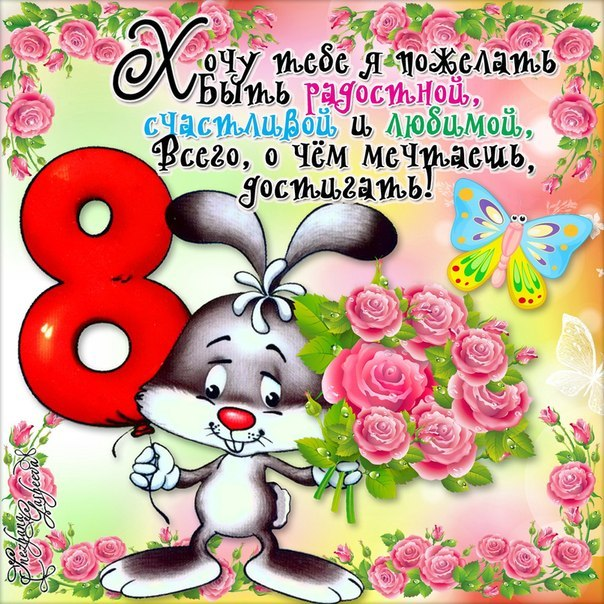 Поздравления на картинках с 8 марта маме~8 марта открытки