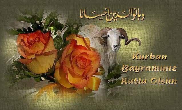 Праздник жертвоприношения Курбан Байрам - Исламские открытки поздравления мусульманам